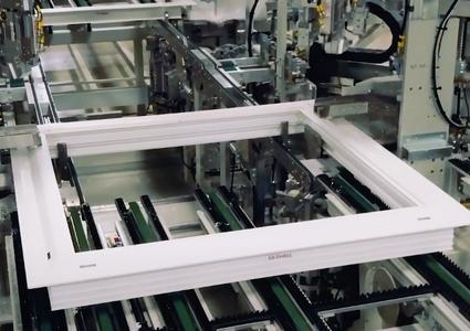 UPVC Machinery